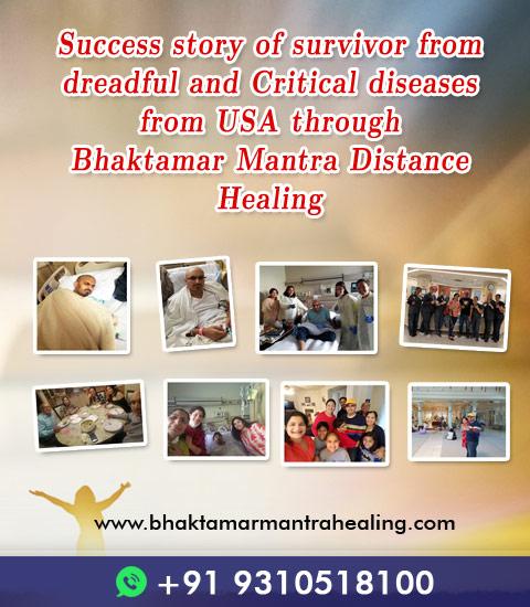 Bhaktamar | bhaktamar Yantra | Bhaktamar clinic - World's